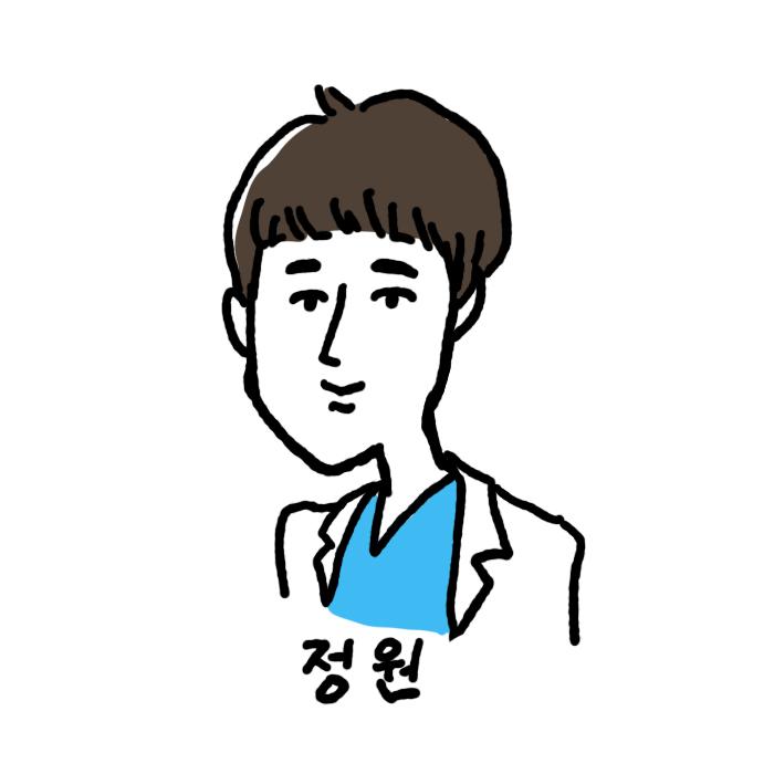 アン・ジョンウォン 안정원