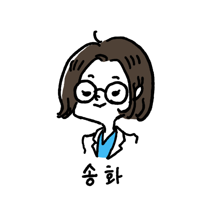 チェ・ソンファ 채송화